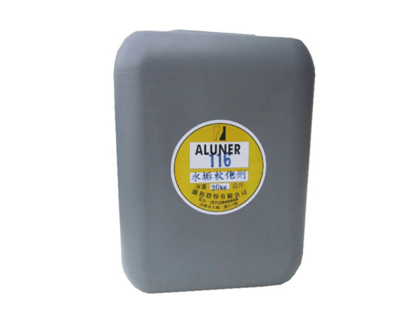 ALUNER 116 水垢軟化劑