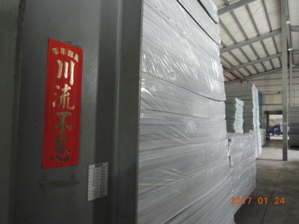 盛和股份有限公司 | 電極式水垢機│保溫材料│空調系統清洗│保溫管墊│保溫工程