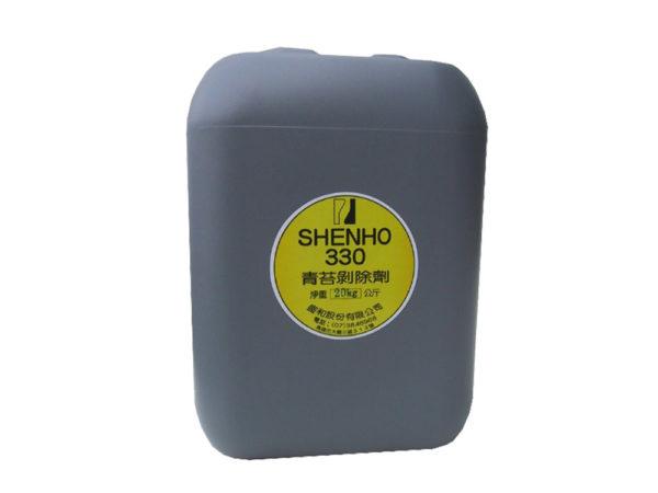 SHENHO 330 青苔剝除劑