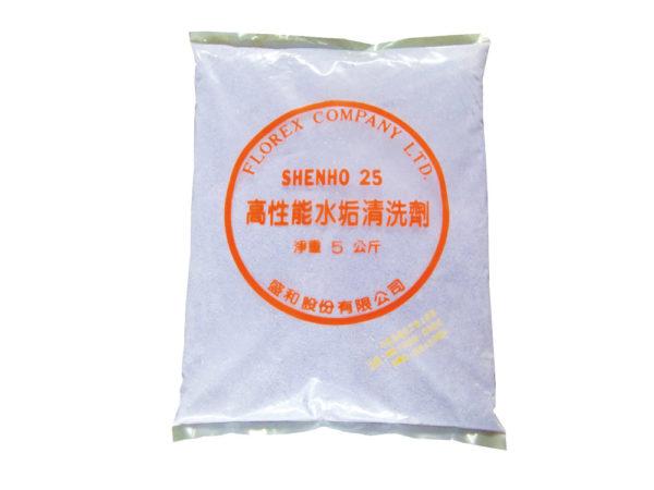 SHENHO 25 粉末型水垢清洗劑