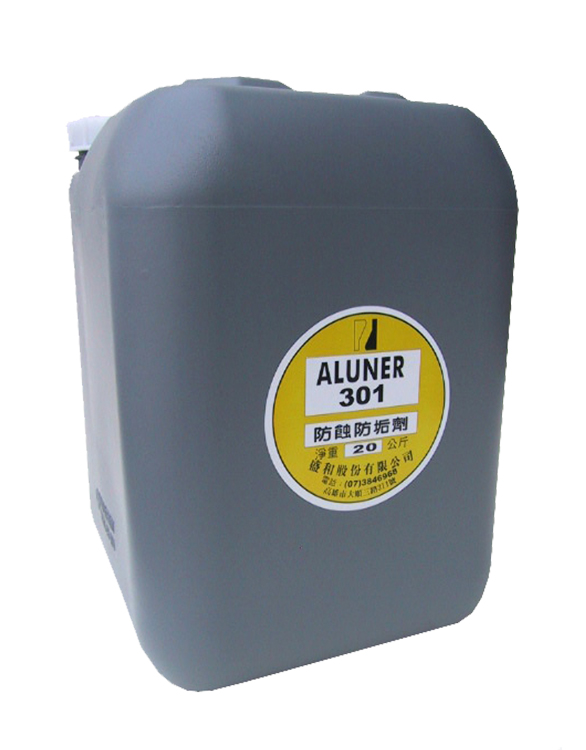 ALUNER 301 防蝕防垢劑