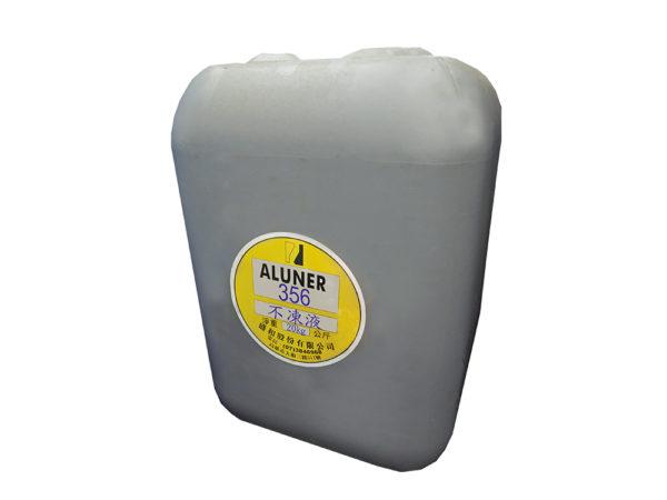 ALUNER 356 不凍液